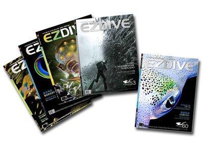 EZDIVE Magazine 易潛網潛水雜誌 單期訂購