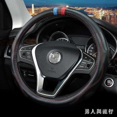 方向盤套 汽車漢騰X5 X7 PHEV整張牛皮防滑透氣皮質把套四季通用 FF879全館免運