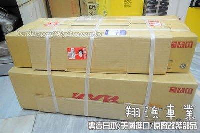 【翔浜車業】日本純㊣KYB NEW SR CRV3代 3.5代 避震器(有NEW SR原廠標籤貼紙)