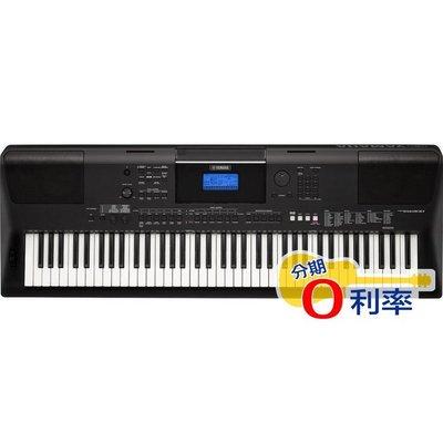 『放輕鬆樂器』 全館免運費 YAMAHA PSR-EW400 電子琴 KEYBOARD 原廠公司貨 EW-400