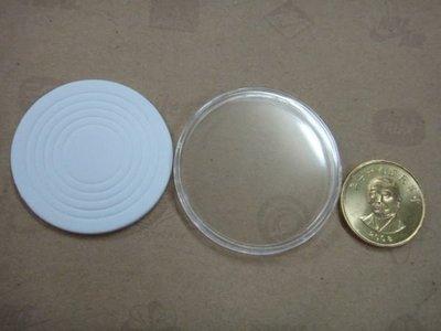 ☆金鈴館☆錢幣也要一頂安全帽!錢幣銀幣專用透明壓克力盒收納保護盒.1枚10元~1