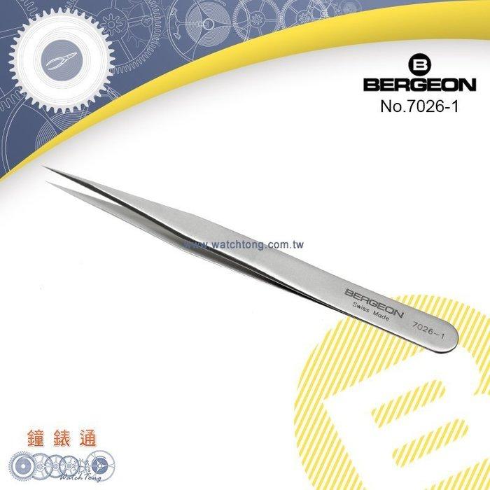 【鐘錶通】B7026-1《瑞士BERGEON》防磁夾/鐘錶維修專用鑷子├夾子/鐘錶維修/DIY工具┤