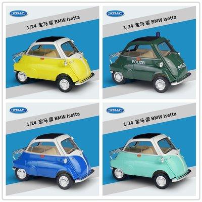 阿米格Amigo│寶馬蛋 BMW Isetta 1:24 1開門 WELLY威利 合金車 模型車 禮物 玩具 24096
