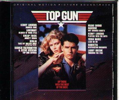 K - TOP GUN 捍衛戰士 Soundtrack - 日版 OST Kenny Loggins Cheap