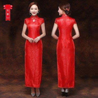 礼仪旗袍迎宾小姐服长款红色短袖连衣裙改良暗玫瑰高开叉秋冬礼服