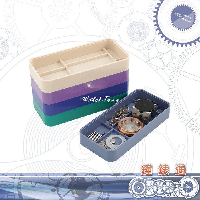 【鐘錶通】04E.6803 五層零件盒-長方 / 機芯零件防塵罩 / 零件收納堆疊├手錶維修收納/鐘錶工具┤