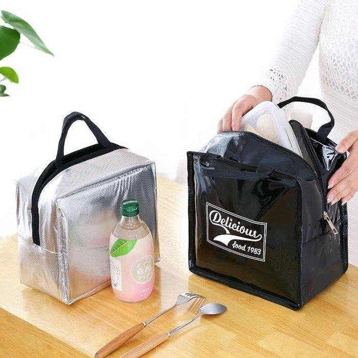 YEAHSHOP 裝飯盒的手提包帶飯防潑水保溫包Y185