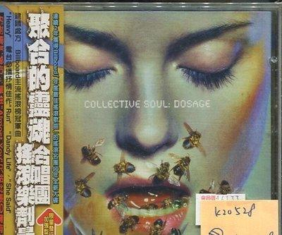 *真音樂* COLLECTIVE SOUL / DOSAGE 二手 K20528