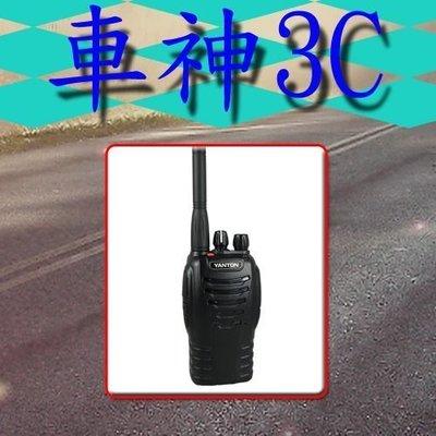 《實體店面》YANTON T-2699 無線電對講機  全新業務型~超輕巧 監聽 調頻收音機 T2699