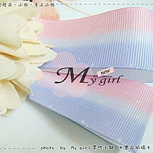 My girl╭*DIY材料、包裝絲帶手作日式細工花髮飾*25mm寬 羅紋 - 粉紫夢幻漸層緞帶 ZD0507*