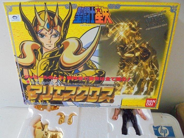 聖鬥士星矢-日版聖衣大系 黃金聖衣 牡羊座 全新 附說明書