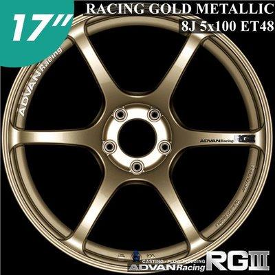 """【Power Parts】ADVAN RACING RG-III 17"""" 8J 5x100 ET48 鋁圈 金色"""