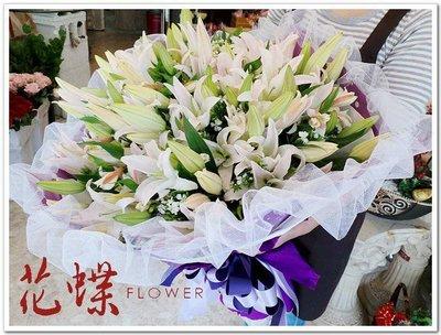 台北101阪急商圈網路花店~豪華大型百合花束非常吸引人行注目禮唷~