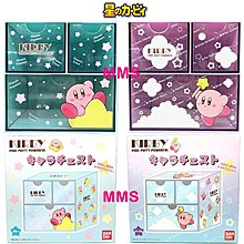 日本直送 星之卡比 Kirby  三格 抽屜 收納盒 飾物盒