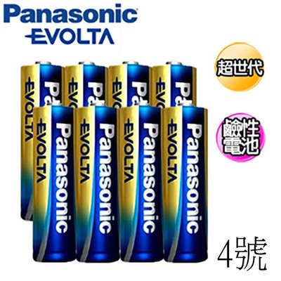 【Panasonic 國際牌】4號 EVOLTA鈦元素鹼性電池 10入(8+2入裝)