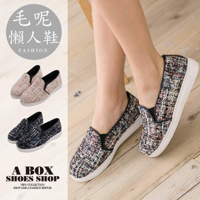 格子舖*【AA308】零碼35-40 MIT台灣製 時尚混色毛呢 3CM厚底休閒鞋 小白鞋 懶人鞋