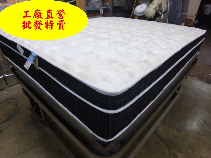 健康舒眠舘~三線綠能水冷膠6*6.2尺獨立筒床墊~工廠直營促銷開賣囉!!
