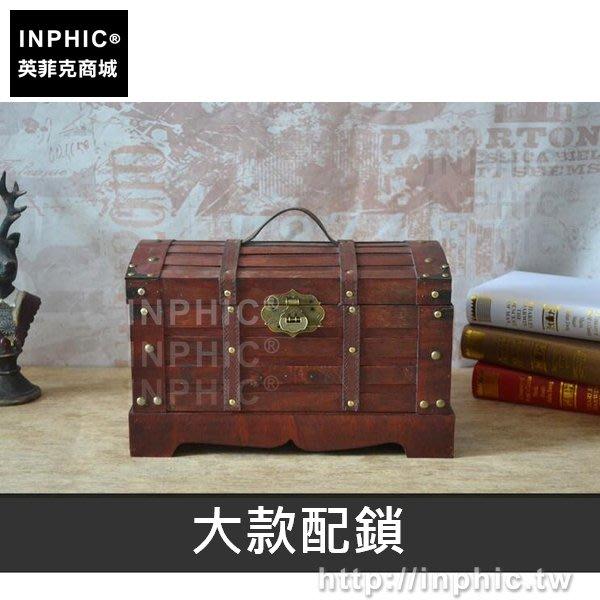 INPHIC-復古木箱儲物箱仿古歐式家居攝影道具寶箱整理收納-大款配鎖_bARX