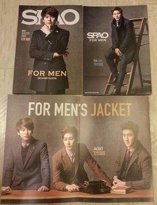 Super Junior 始源 圭賢 銀赫韓國服飾SPAO 2013冬季原版目錄