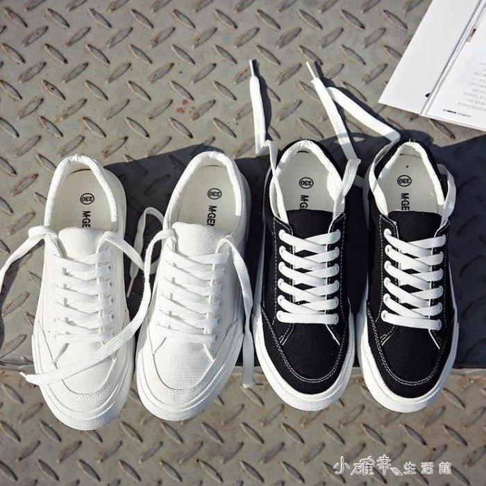 麥麥部落 百搭小白鞋透氣春季布鞋夏季帆布鞋女學生正韓MB9D8
