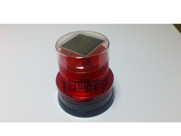 [8CM大磁鐵]太陽能磁鐵式哈雷燈 暴閃磁吸式太陽能哈雷燈 磁鐵太陽能警示燈 太陽能磁吸式