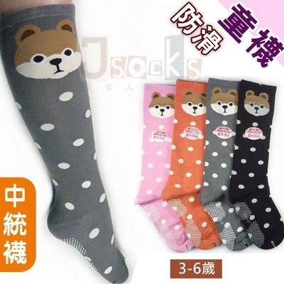 O-91-31 小黃狗-防滑中統襪【大J襪庫】3-6歲-1組3雙-可愛止滑襪長襪-好穿可愛男童女童襪寶寶襪地板襪-台灣製