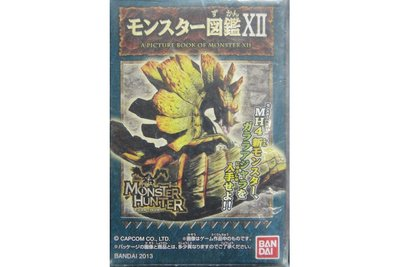 BANDAI MONSTER HUNTER PICTURE BOOK OF MONSTER XII 魔物獵人圖鑑第十二彈 盒蛋 82983 EPC-514-53