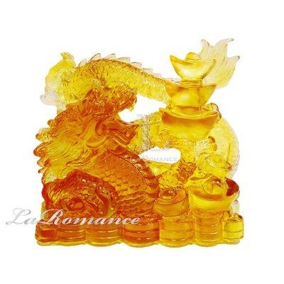 【芮洛蔓 La Romance】富貴琉璃 - 元寶龍 (金黃)  / 生日禮物 / 升官 / 玄關