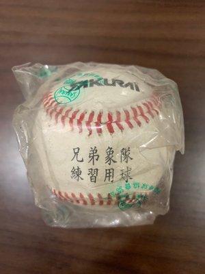 2007年 中華職棒 兄弟象隊實戰練習用球 全新未拆封
