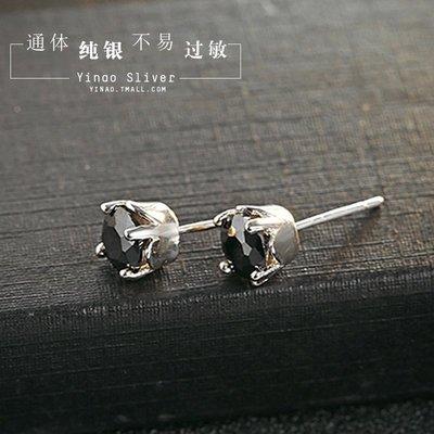 個性時尚耳釘女 高仿真鉆石耳釘簡約氣質S925銀耳飾耳飾