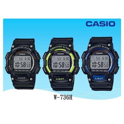 CASIO手錶 G-SHOCK概念設計 大螢幕/ 震動鬧鈴/ 按鍵音可關/ 百米防水【↘940】W-736H 彰化縣