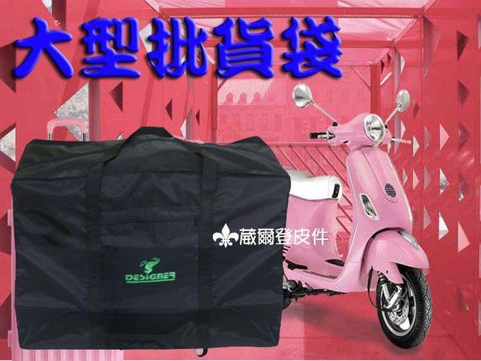 葳爾登】折疊旅行袋環保購物袋批發袋地攤袋耐撕裂手提袋防水收納袋可縮小隨身攜帶批貨袋9001綠