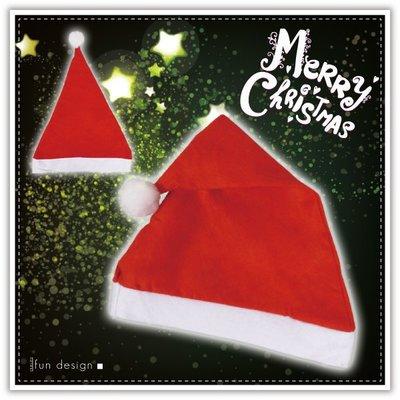 【贈品禮品】B0965 慶祝聖誕可愛聖誕帽/聖誕節/COSPLAY/聖誕裝聖誕服角色扮演聖誕老人服裝.聖誕裝飾佈置道具