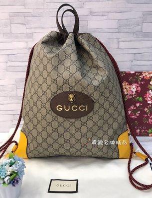 《真愛名牌精品》Gucci 473872 GG Supreme PVC 抽繩後背包 **全新**代購
