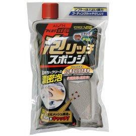日本 AION 3D構造科技洗車綿 上蠟  飛碟綿  打蠟綿 圓綿 海綿【R&B車用小舖】#706-GY