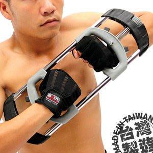【推薦+】台灣製造 臂力訓練器(20~60公斤調節)手臂熱健臂器.手腕力訓練器.運動健身P260-HG102