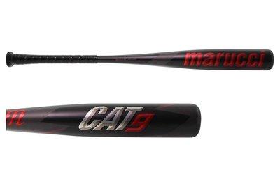 Marucci CAT 9 硬式棒球棒