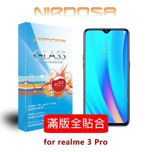 【愛瘋潮】NIRDOSA 滿版全貼合 OPPO Realme 3 Pro 鋼化玻璃 螢幕保護貼