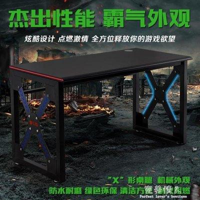 (現貨)聖龍電競桌家用游戲電腦台式桌定制網吧桌椅電競桌椅套裝一體座艙 完美YXSKLSH47352