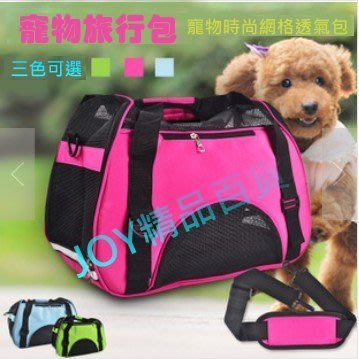 透氣探頭胸前包/多功能外出包/寵物旅行包/狗狗手提袋/寵物透氣可探頭包/可提可背寵物包/折疊包(小號下標處)