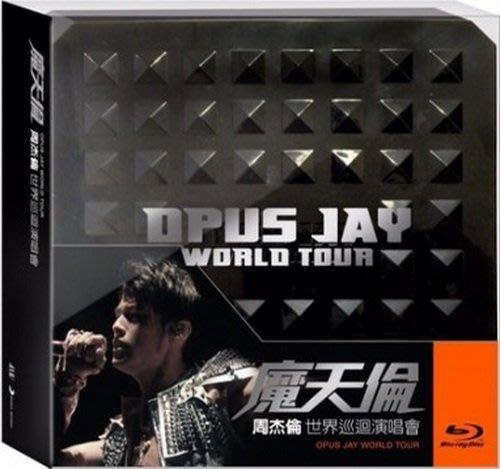 【藍光BD】魔天倫世界巡迴演唱會 Opus Jay World Tour/周杰倫---88875198299