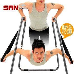 連體雙槓鞍馬架+懸吊訓練繩拉力繩拉繩拉力器健腹器健腹機C180-SG01非分體雙槓懸掛式吊環TRX-【推薦+】