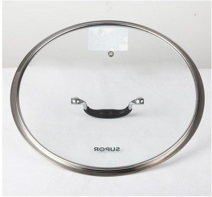鋼化玻璃蓋 G型寬邊可視玻璃鍋蓋30/32cm 炒鍋煎鍋湯鍋蓋子