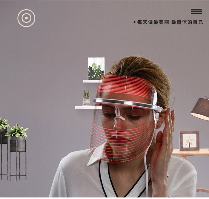 無線新款 光子嫩膚儀led面罩儀光罩美容面罩無線面罩 充電面罩 韓國小燈泡彩光面罩儀美容儀器面膜機 奈米光療機