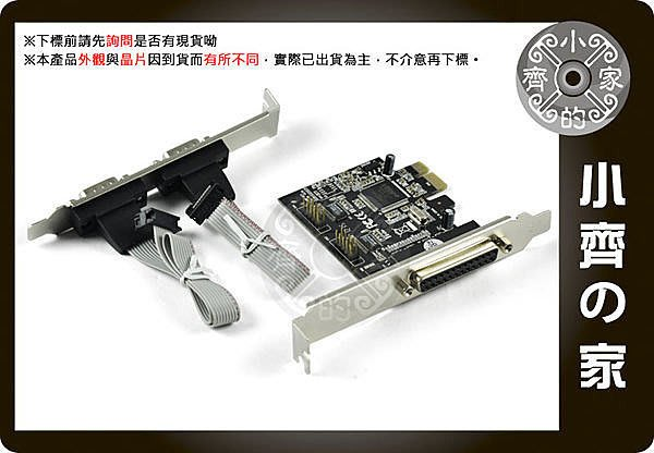小齊的家 全新 PCI-E介面 LPT/25pin+2PORT RS232 9pin 擴充卡 介面卡XP WIN7