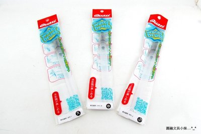 【圓融文具小妹】STABILO QUASI 和喜 水彩 色鉛筆 專用 水筆 長桿 大 中 小 型 WPL 優惠實施中