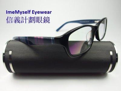 【信義計劃眼鏡】PARDO PD1023 膠框 亞洲版高鼻墊 布料夾層 彈簧鏡架 超越 Victoria Beckham