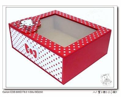 八寶糖小舖~Hello Kitty飾品盒 凱蒂貓單抽透明收納盒 圓點木製吸手指頭紅色款