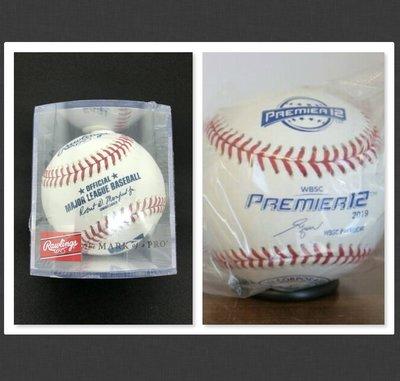 美國大聯盟官方比賽用球 2020 最新款 搭配 世界12強棒球賽官方比賽用球 全球限量 中華隊 CT