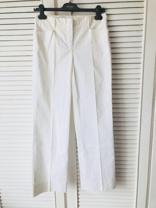 JIL SANDER 氣質牛奶白棉質長褲